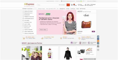 aliexpress address aliexpress contact number uae labor