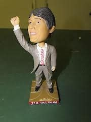jimmy v bobblehead 129 best nc state wolfpack gifts if you need a hint