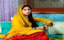 geo tv new dramas episodes online | pakistani dramas