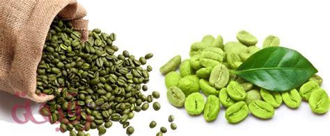 Seduhan Green Been Coffee حبوب القهوة الخضراء green coffee bean الحل السحري لمشكلات زيادة الوزن مجلة رقيقة