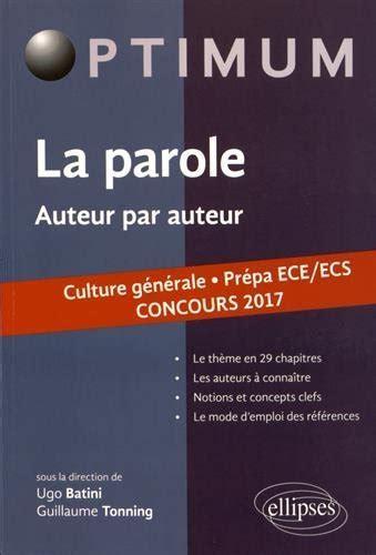 libro formulaire maths ece 1re ecs junglekey fr image 100