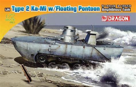 japanese type  ka mi  floating pontoon amphibious
