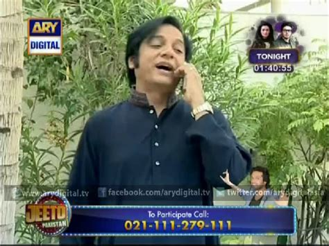 bulbulay day special bulbulay ep 182 eid special 3rd day 8th october 2014
