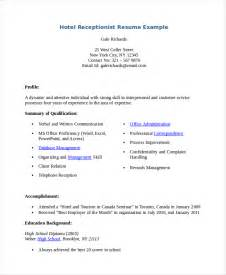 retail resume introduction 3