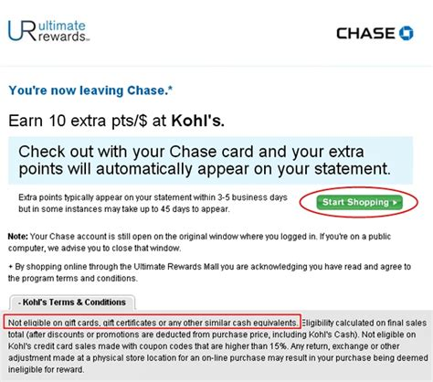 Kohl S Gift Card Balance - kohl s e gift card balance