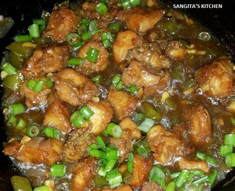 Oriya chicken recipe forumfinder Choice Image