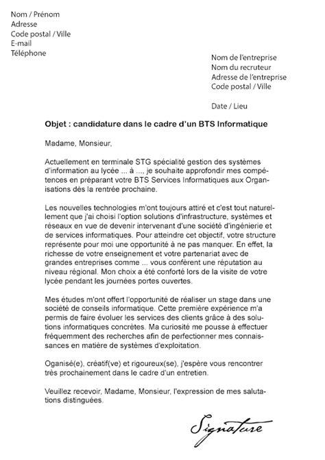 Lettre De Motivation Anglais Informatique Lettre De Motivation Bts Informatique Mod 232 Le De Lettre