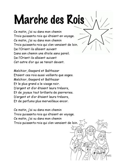 espagnol enfant mon papa 1547069481 les 15 meilleures images du tableau chant noel sur chanson de no 235 l paroles chansons