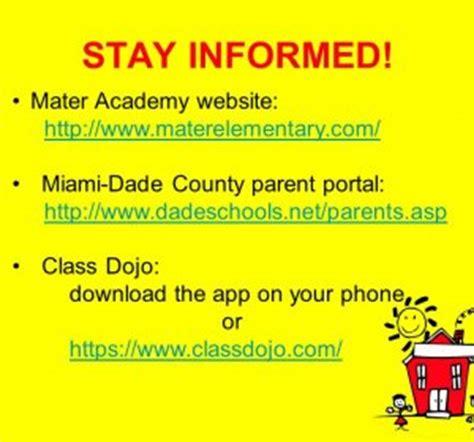 miami dade county parent portal unitech student