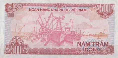 yoo ah in wiki tieng viet file dia danh noi tieng in tren to tien giay viet phan 1 4