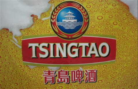Sweepstakes Company - pabst brewing company tsingtao las vegas sweepstakes sun sweeps