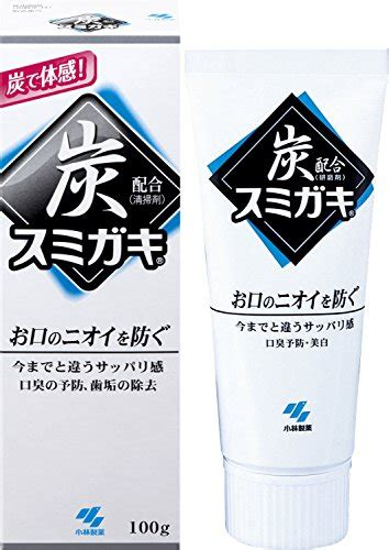 sumigaki japanese charcoal toothpaste review electric teeth