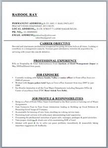 hotel manager resume free template downloads