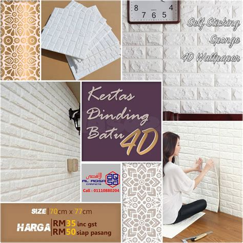 kertas dinding 3d murah kertas dinding batu 4d murah prices like never before