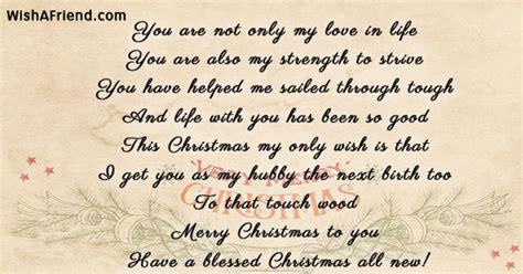 love christmas message  husband