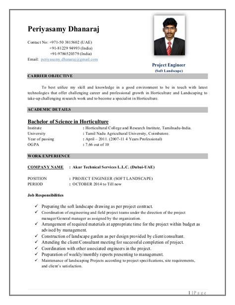 Horticulture Resume by Horticulture Resume Resume Ideas