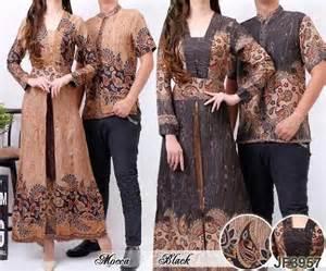 Busana Wanita Pakaian Baju Blouse Chanel Murah busana muslim fashion butiq