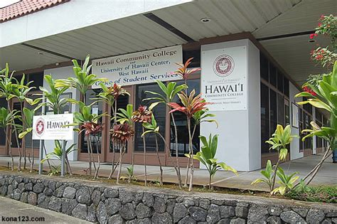 uh cus map housing near hawaii community college 28 images edr laconia development begin construction