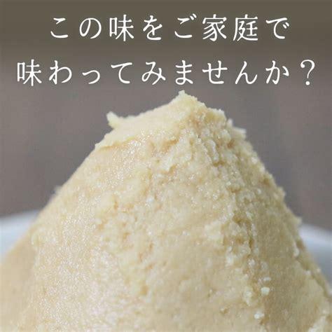 Marukome Puroyou Shiro Miso 1 Kg Miso Japan kawabatamiso rakuten global market sweet miso paste 1 kg koji miso white miso reduced