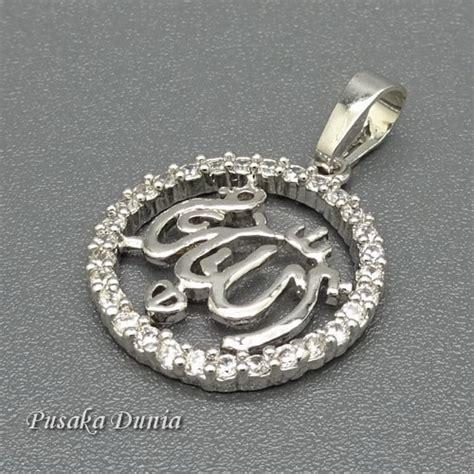 Perhiasan Xuping Liontin Allah Silver liontin lafadz allah warna silver pusaka dunia