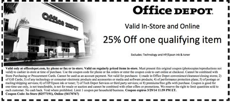 printable office depot coupons december 2014 office depot 25 off item printable coupon
