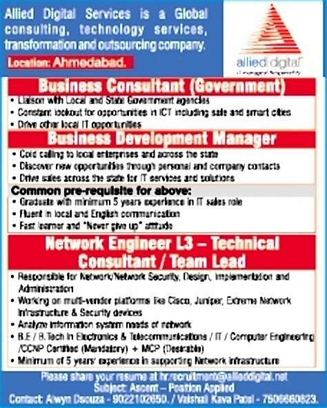 design engineer job in ahmedabad job network engineer ahmedabad engineering civil