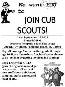 join scout night cub scout pack 512