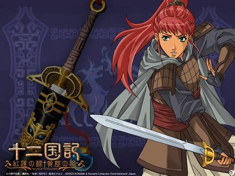 the twelve kingdoms juuni kokuki bd 720p animeworld bd