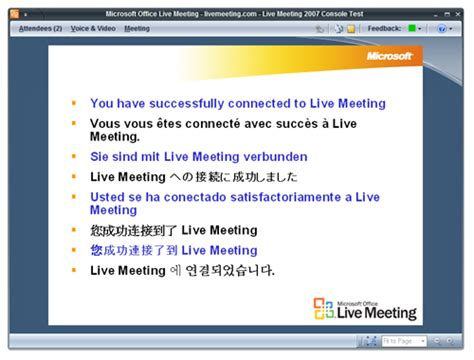 Office Live Meeting by Netmeeting Windows 7 Version