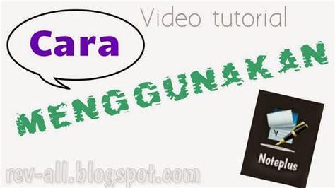 cara menggunakan vscocam tutorial video tutorial cara menggunakan noteplus penyadap sms