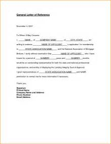 12 general recommendation letter receipts template