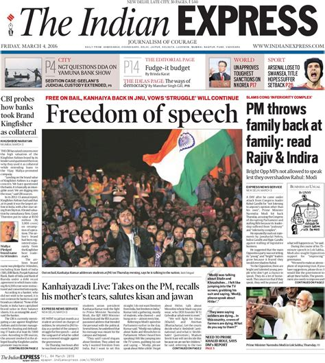 layout of indian express newspaper freedom of speech how newspapers covered kanhaiya kumar