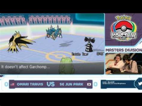 download drastic full version english drastic ds emulator pokemon black 2 gameplay download