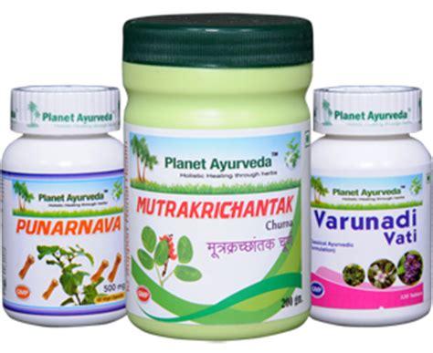 supplement uti ayurvedic treatment of urinary tract infections uti