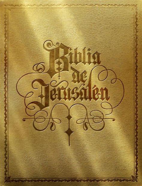 libro jerusaln un libro la santa biblia version la biblia de jerusalen kindleton descarga libros gratis para kindle