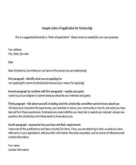 application letter for scholarship sle format scholarship statement of intent sle letter of intent