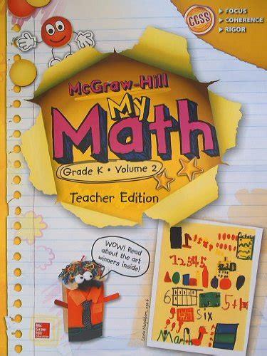 Mcgraw Hill My Math Grade K Volume 2 Teacher Edition