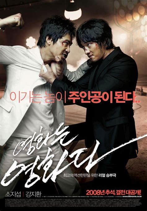 film action sedih korea top 10 korean action movies reelrundown