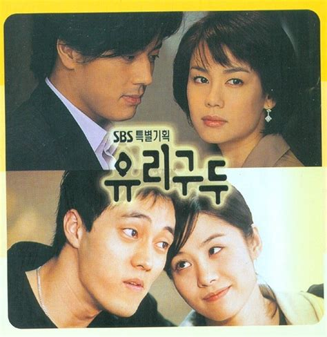 glass slippers korean drama glass slippers