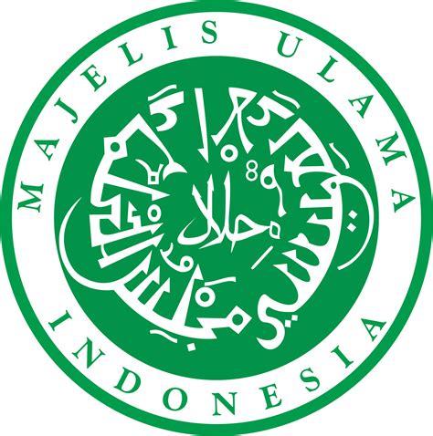 png logo halal  transparent png logos