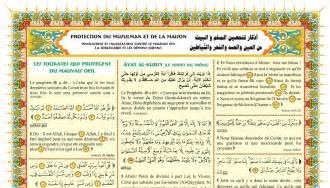 poster protection du musulman et de la