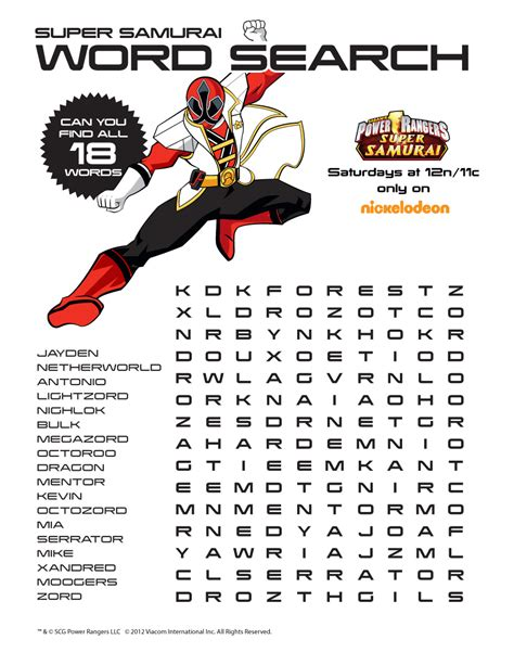 Powered Search Power Rangers Downloads Word Search We It Mnm