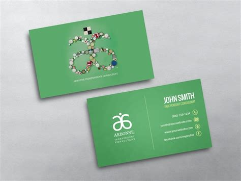 arbonne business card free template arbonne business cards free shipping