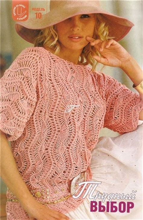 Tank Top Rajut Bekas 1000 images about crochet top on diary crochet tank tops and charts