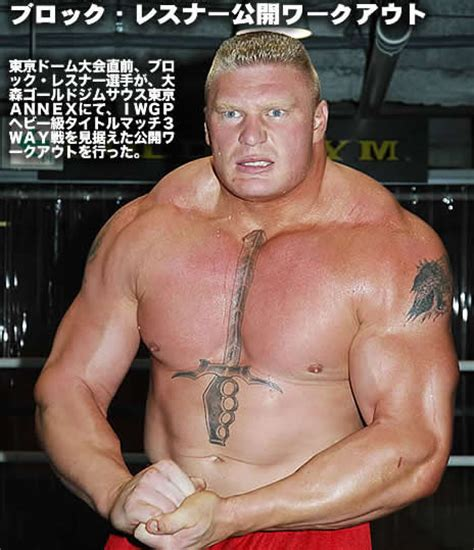 brock lesnar chest tattoo brock lesnar tattoos photos pics pictures of his tattoos