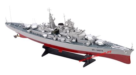 rc military boats rc army boats images reverse search
