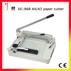 cutter machine aliexpress buy a3 size paper cutting machine paper