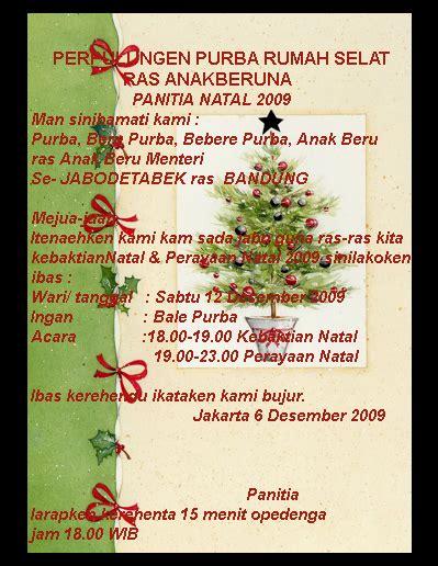 template undangan natal natal 2009 rumah selat