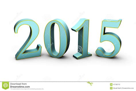 new year clip 2015 new year 2015 stock illustration image 41196713