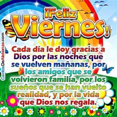 tarjeta cristiana del dia domingo feliz viernes para facebook feliz viernes tarjetas